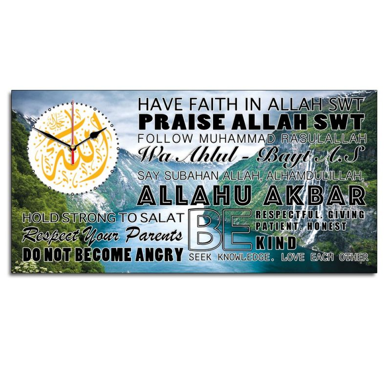 JAM DINDING QUOTE ALLAH 40x80cm